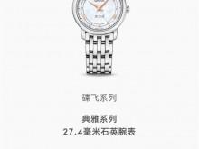 推荐|上海专柜88折拿下omega欧米茄手表