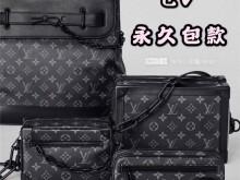 LV选了这四款包,推出黑色永恒经典款!