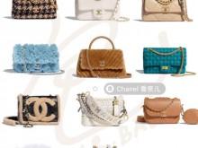 Chanel最新一季包包大盘点