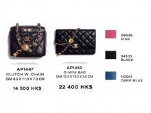 Chanel 2020早春热门秀款包包价格大全