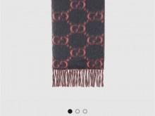 Gucci 543573 羊驼毛羊毛混纺围巾