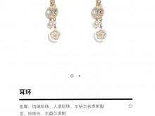 近期购入|2019 Chanel AB2554 耳环&入坑Vac项链