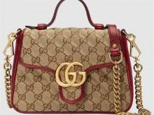 Gucci古驰 583571 HVKEG 8561 米色/红色 GG Marmont系列迷你手提包