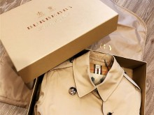 Burberry 经典 Heritage The Kensington