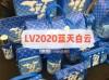 超全:7月上LV2020蓝天白云走秀款