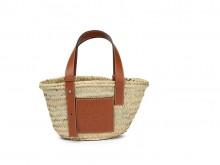 Loewe罗意威 0010111490 原色/棕褐色 Basket 小号草编篮子包
