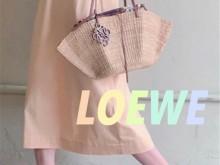 LOEWE Basket 草编包购物分享|和我一起去度假吧