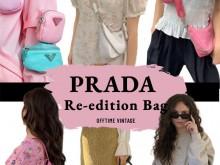 包包推荐|盘点Prada重新推出的经典尼龙包