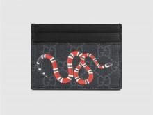 Gucci古驰 451277 珊瑚蛇印花高级人造帆布卡包