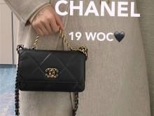 香奈儿19 woc黑金 大概是最实用的小包了