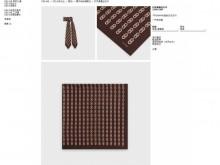 Celine 2AW90814J.19VA 印花桑蚕丝方巾