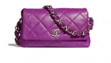 Chanel AS2300 B04863 NA114 口盖包