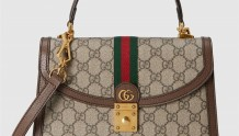 Gucci 651055 Ophidia系列织带小号手提包