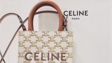Celine 2021新品首发的凯旋门白色老花mini cabas