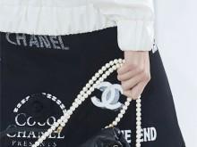 """Chanel AS2529 2021春夏新款""""迷你本迷""""包包"""