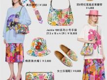 上新 | 21年春夏Gucci × Ken Scott印花系列