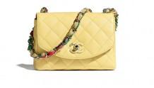 Chanel AS2411 B05079 NB357 口盖包