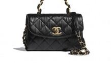 Chanel AS2477 皱纹迷你口盖包