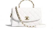Chanel AS2478 B05514 10601 小号口盖包配以手柄