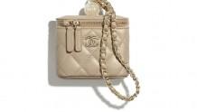 Chanel AP2161 B05421 NC026 幻彩 小号链条化妆包