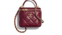 Chanel AP2198 B05810 NC635 小号链条化妆包