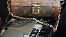 Louis Vuitton LV Papillon 巴比龙