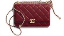 Chanel AP2289 B06092 NC635 双金球链条钱包