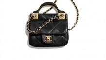Chanel AP2271 B05832 94305 链条衣架小包