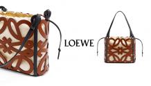 准备迎接下一爆红袋款!绝美镂空花纹,全新Loewe Anagram Cut-Out Tote 登场