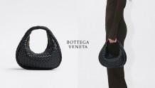 强势来袭:Bottega Veneta 时髦半月迷你包,一推出空降It Bag 榜单!