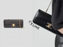 Celine Triomphe 肩背包:换上金属链,仙气时髦+999%!