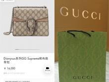 Gucci官网和实体店的区别