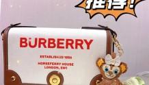 BURBERRY 拼皮印花帆布Note斜背包