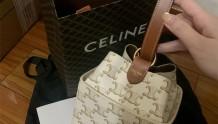 2021秋冬 新款 Celine Strap Box盒子包