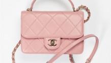 Chanel AS2680 B06517 ND357 小号口盖包配以手柄