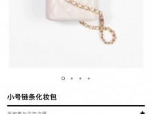 9.1 Chanel 香奈儿 小皮件涨价了
