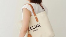 OOTD|CELINE cabag帆布购物袋|逛街非常好背
