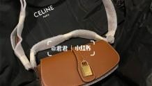 CELINE tabou 开箱(附容量测评)