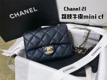 澳洲上新Chanel秋冬2021丨荔枝牛皮mini cf