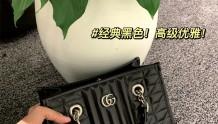 GG Marmont这个托特包也太怪了!怪好看的!
