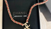 Chanel 21K 红色桃心项链,推!