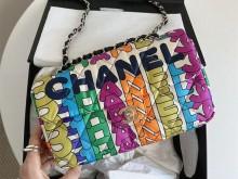 Chanel AS2897 21k彩绘 & 中古 购物分享