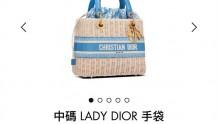Dior 2022 ss春夏新品好多我的菜