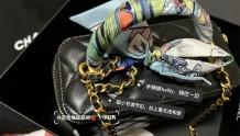 Chanel手柄化妆盒链条包 肩带改短方法‼️