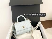 Chanel 2021 秋冬 babyblue mini handle
